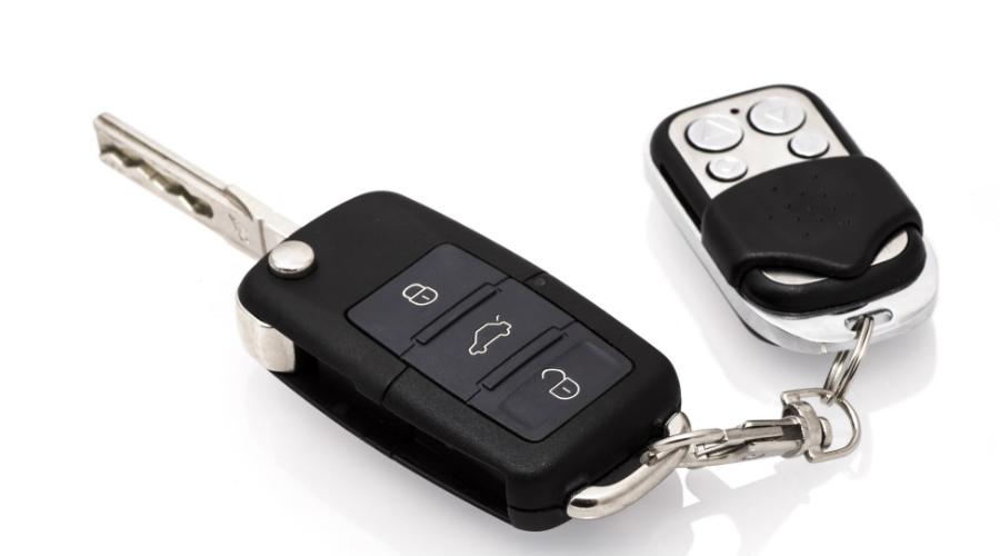 Дубликат ключей для машины